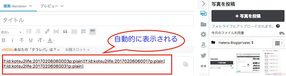 f:id:kotsu2life:20170206060706p:plain
