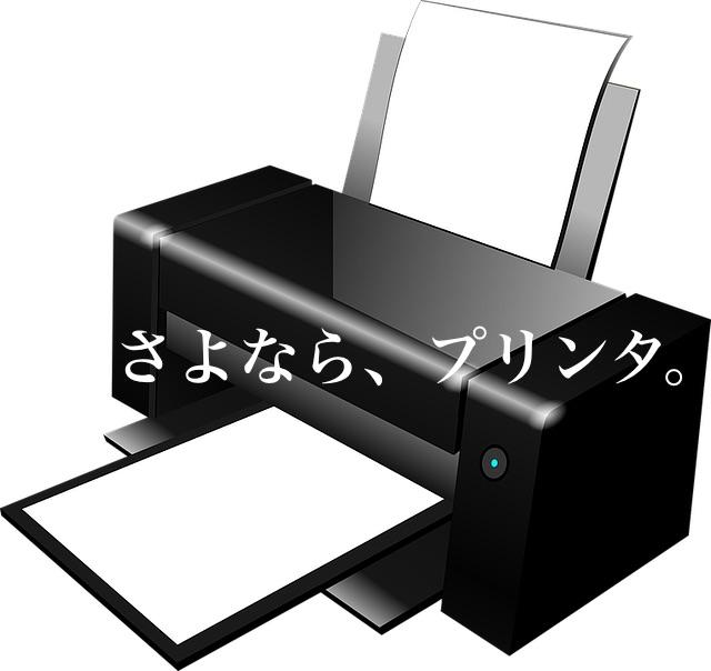f:id:kotsu2life:20170207060055j:plain