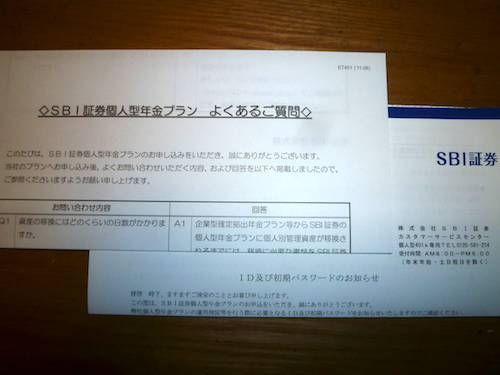 f:id:kotsu2life:20170216061106j:plain