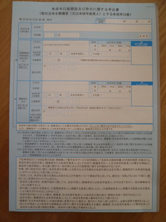 f:id:kotsu2life:20170307195550j:plain