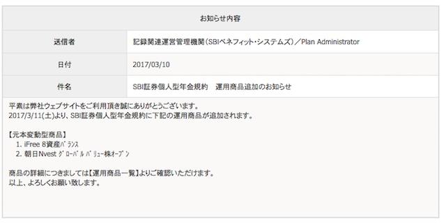 f:id:kotsu2life:20170312071938j:plain