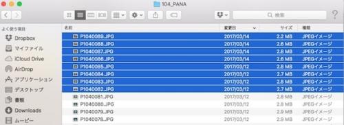 f:id:kotsu2life:20170322055806j:plain