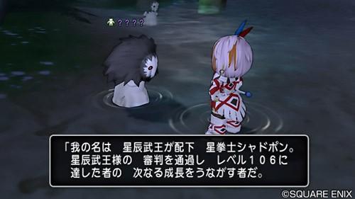 f:id:kotsu_oba:20190613124401j:image