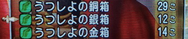 f:id:kotsu_oba:20190617141754j:image