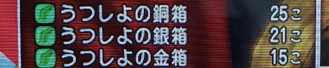 f:id:kotsu_oba:20190617141916j:image