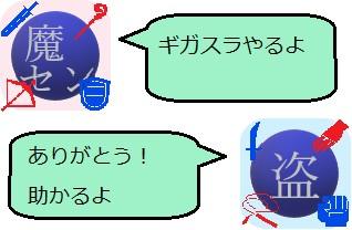 f:id:kotsu_oba:20190621130033j:image