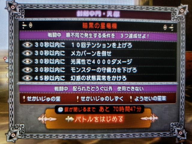 f:id:kotsu_oba:20190626090029j:image