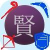f:id:kotsu_oba:20190627214212j:plain