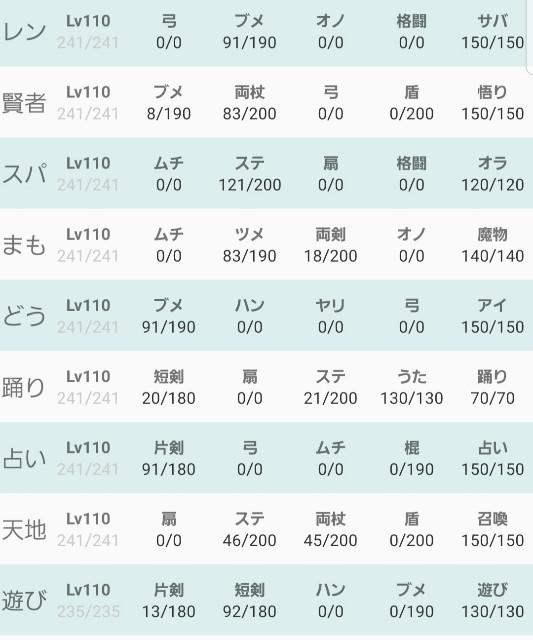 f:id:kotsu_oba:20190628191825j:image