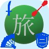f:id:kotsu_oba:20190710091114j:image
