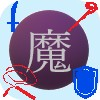 f:id:kotsu_oba:20190710091209j:image