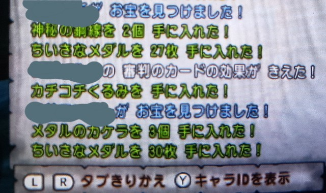 f:id:kotsu_oba:20190719232054j:image