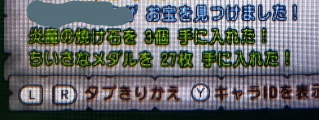 f:id:kotsu_oba:20190719232108j:image