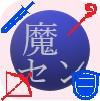 f:id:kotsu_oba:20190725065918j:image