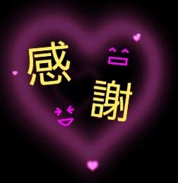 f:id:kotsu_oba:20190801233704j:image