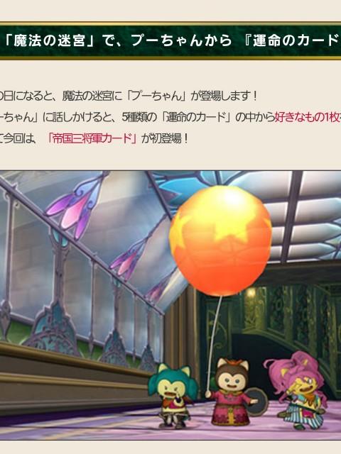 f:id:kotsu_oba:20190802231031j:image