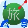 f:id:kotsu_oba:20190810091904j:image