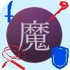 f:id:kotsu_oba:20190814114250j:image