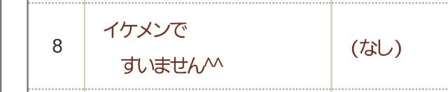 f:id:kotsu_oba:20190816202550j:image