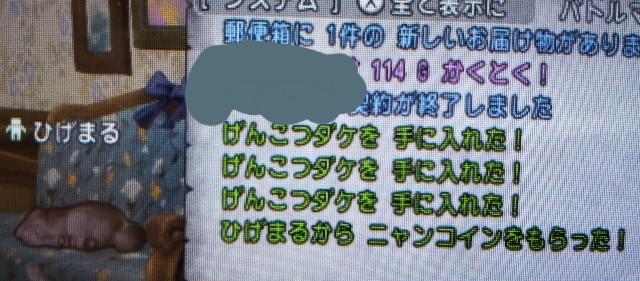 f:id:kotsu_oba:20190819163834j:image