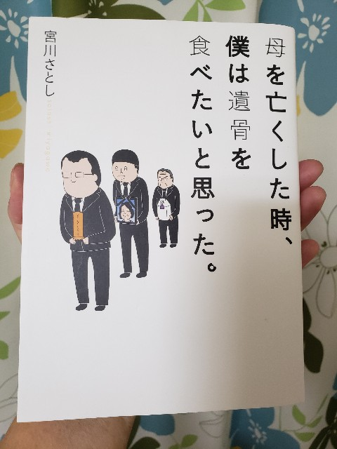 f:id:kotsu_oba:20190830131537j:image