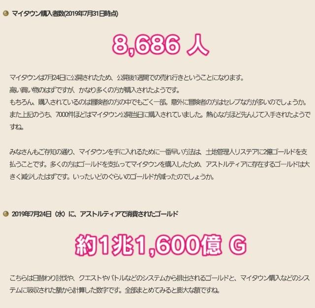 f:id:kotsu_oba:20190831094803j:image