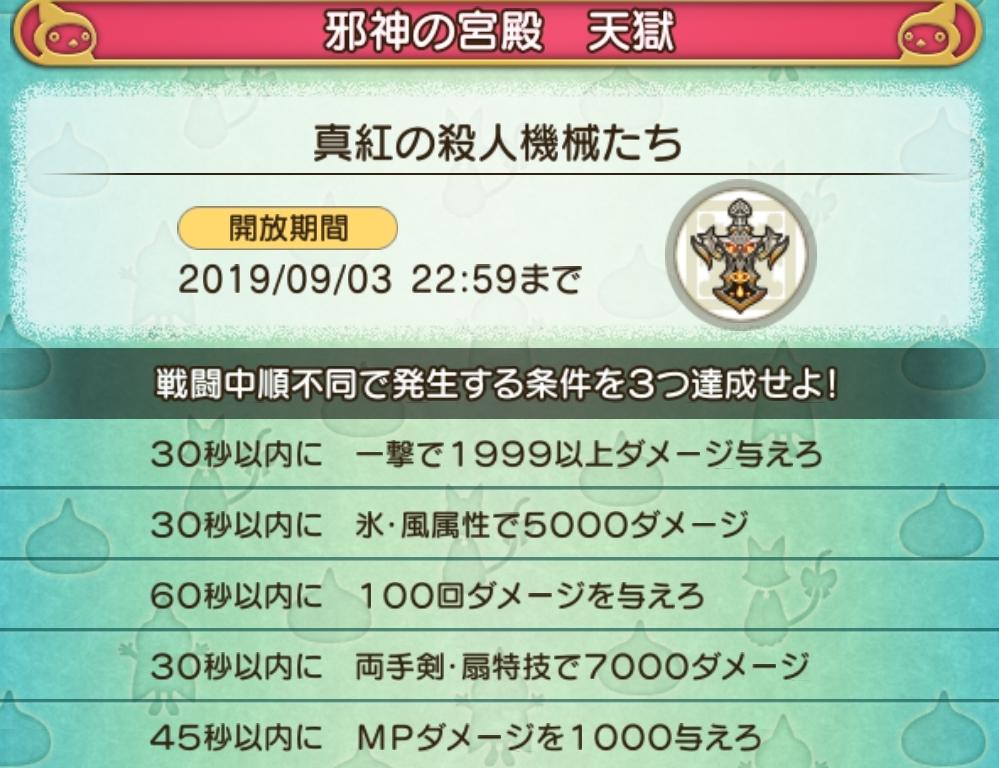 f:id:kotsu_oba:20190831233655j:plain
