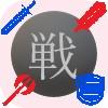 f:id:kotsu_oba:20190910092722j:image