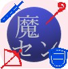 f:id:kotsu_oba:20190910094939j:image