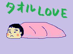 f:id:kotsu_oba:20190911162303p:plain