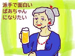 f:id:kotsu_oba:20190918111224p:plain