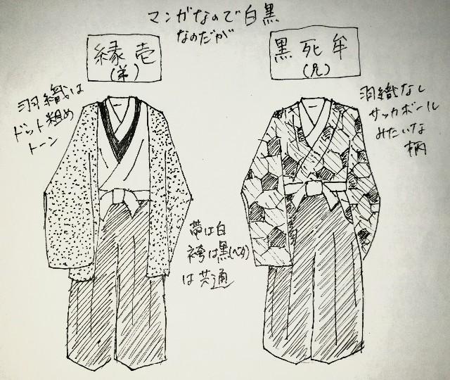 f:id:kotsu_oba:20190919132411j:image