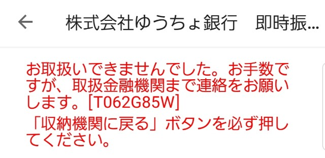 f:id:kotsu_oba:20191011190530j:image