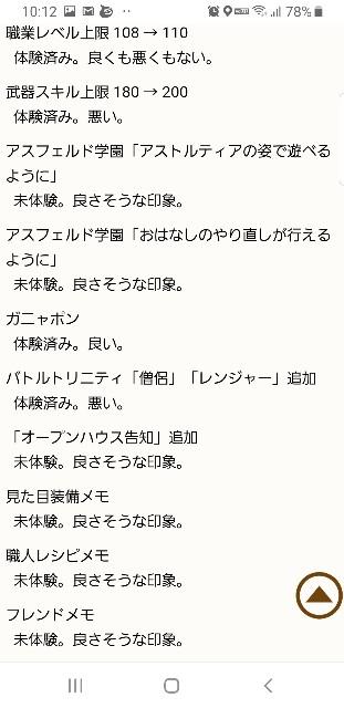f:id:kotsu_oba:20191012105843j:image