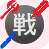 f:id:kotsu_oba:20191024131626p:plain