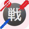 f:id:kotsu_oba:20191025160437j:image