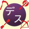 f:id:kotsu_oba:20191028085053p:plain
