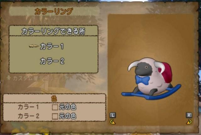 f:id:kotsu_oba:20191102210403j:image