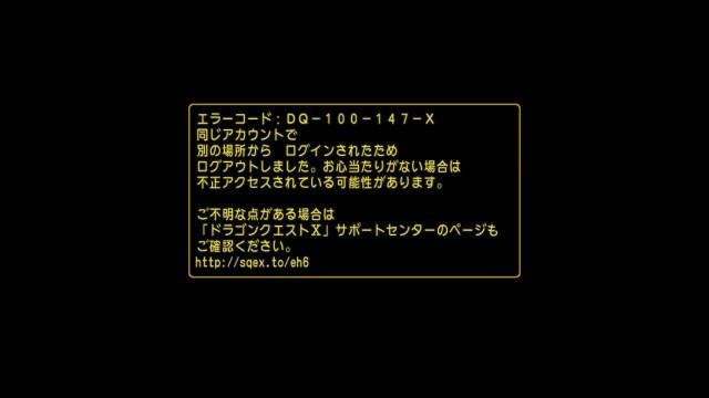 f:id:kotsu_oba:20191206201145j:image