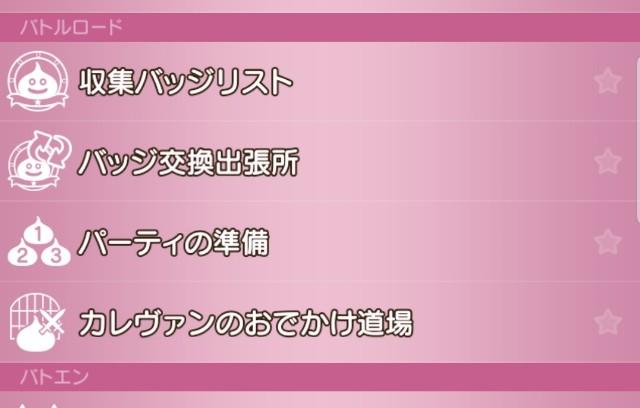 f:id:kotsu_oba:20191209140223j:image