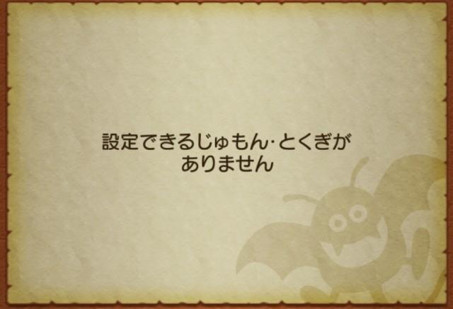 f:id:kotsu_oba:20191209152225j:image