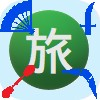 f:id:kotsu_oba:20191225124513j:image