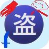 f:id:kotsu_oba:20191225130102j:image