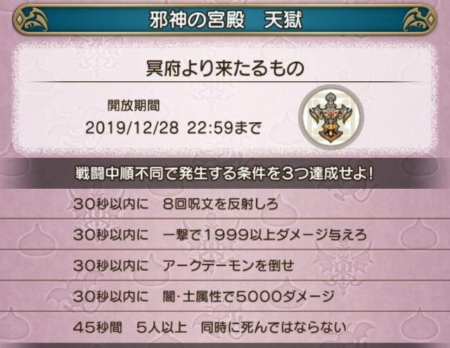 f:id:kotsu_oba:20191226100106j:image