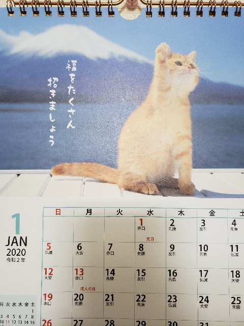 f:id:kotsu_oba:20200102211137j:image