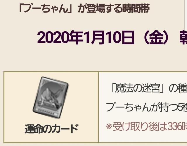 f:id:kotsu_oba:20200104150553j:image