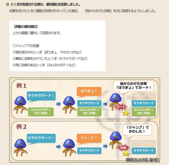 f:id:kotsu_oba:20200109142146j:image