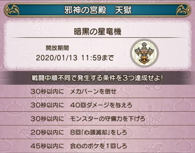 f:id:kotsu_oba:20200110212149j:image