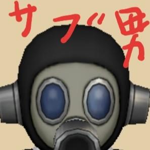 f:id:kotsu_oba:20200112214547j:image
