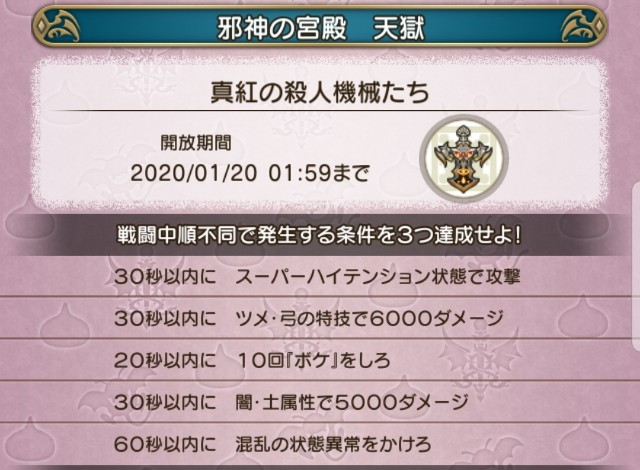 f:id:kotsu_oba:20200117114517j:image